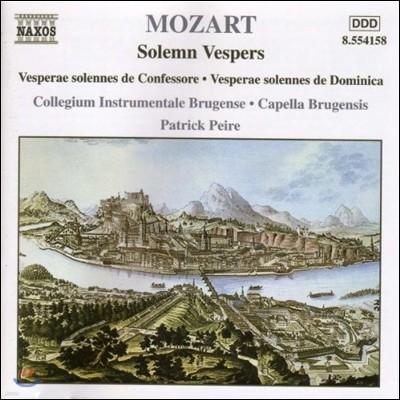 Patrick Peire 모차르트: 구도자를 위한 저녁기도, 주일 저녁기도 (Mozart: Solemn Vespers - Vesperae Solennes de Confessore & de Dominica)
