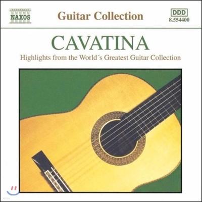 카바티나 - 유명 기타 음악 하이라이트 컬렉션 (Cavatina - Highlights from the World's Greatest Guitar Collection)