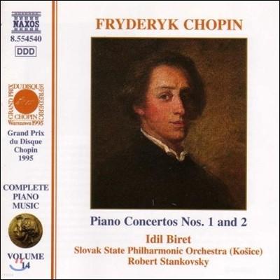 Idil Biret 쇼팽: 피아노 작품 전집 14 - 피아노 협주곡 1 & 2번 (Chopin: Complete Piano Music - Piano Concertos)
