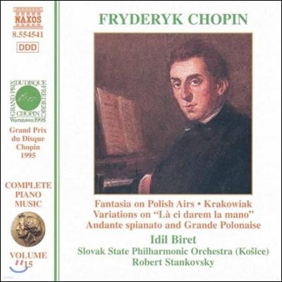 Idil Biret 쇼팽: 피아노 작품 전집 15 - 폴란드 민요에 의한 환상곡 외 (Chopin: Complete Piano Music - Fantasia on Polish Airs)