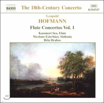 Bela Drahos 18세기 협주곡 - 호프만: 플루트 협주곡 1집 (Hofmann: Flute Concertos Vol.1)