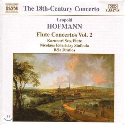 Bela Drahos 18세기 협주곡 - 호프만: 플루트 협주곡 2집 (Hofmann: Flute Concertos Vol.2)
