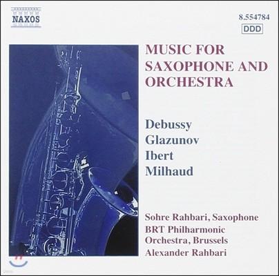 Sohre Rahbari 색소폰과 오케스트라를 위한 음악 - 드뷔시 / 글라주노프 (Debussy / Glazunov: Music for Saxophone & Orchestra)
