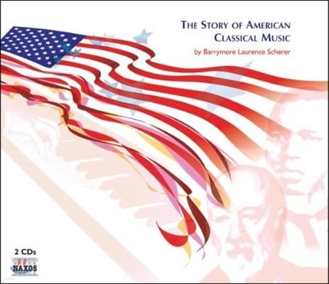 Marin Alsop 미국 클래식 음악의 역사 (The Story of American Classical Music)