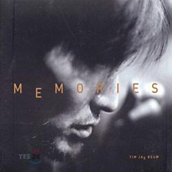 임재범 - Memories (재발매)