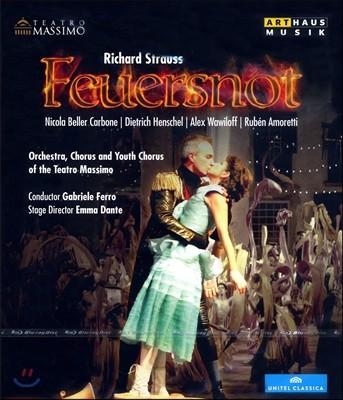 Gabriele Ferro 슈트라우스: 사라진 불 (R. Strauss : Feuersnot) 블루레이