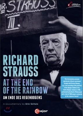 Brigitte Fassbaender 리하르트 슈트라우스의 전기적인 다큐멘터리 (Richard Strauss: At The End Of The Rainbow)