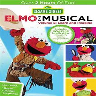Sesame Street: Elmo The Musical Volume 2 (엘모 더 뮤지컬 볼륨 2)(지역코드1)(한글무자막)(DVD)