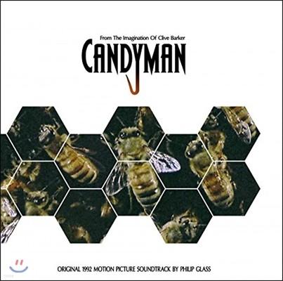 캔디맨 영화음악 (Candyman OST by Philip Glass) [한정반 LP]