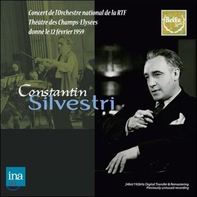 Constantin Silvestri / Clara Haskil 1959년 샹젤리제 극장 공연 실황 - 모차르트: 피아노 협주곡 (Mozart: Piano Concerto K.459)