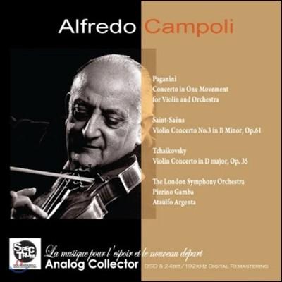 Alfredo Campoli 파가니니 / 생상 / 차이코프스키: 바이올린 협주곡 (Paganini / Saint-Saens / Tchaikovsky: Violin Concertos)