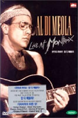 알 디 메올라 - 몬트뢰 라이브: 1986/1993