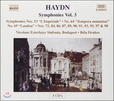 Bela Drahos 하이든: 교향곡 3집 - 53번 '제국', 69번 '라우돈', 64번 (Haydn: Symphonies L'Imperiale, Tempora Mutantur, Laudon)