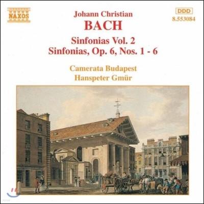 Camerata Budapest 요한 크리스티안 바흐: 신포니아 2집 (J. C. Bach: Sinfonias Op.6 Nos.1-6)