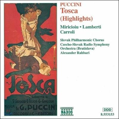 Alexander Rahbari 푸치니: 토스카 하이라이트 (Puccini: Tosca Highlights)