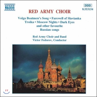 붉은 군대 합창단이 부르는 러시아 유명 합창곡집 (Red Army Choir Favourite Russian Songs - Moscow Nights, Troika, Dark Eyes)