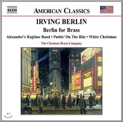 Chestnut Brass Company 미국의 클래식 - 어빙 벌린: 브라스 밴드를 위한 작품집 (Irving Berlin: Berlin for Brass - White Christmas)