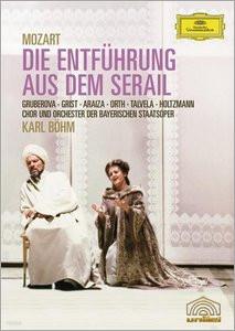 Karl Bohm 모차르트: 후궁으로부터의 탈출 - 칼 뵘 (Mozart: Die Entfuhrung aus dem Serail, K384)