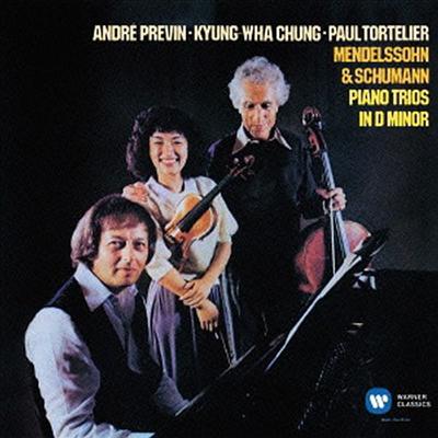 멘델스존, 슈만: 피아노 삼중주 1번 (Mendelssohn, Schumann: Piano Trio No.1) (일본반) - Andre Previn