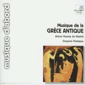 Musique de la Grece Antique : Gregorio Paniagua