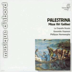 팔레스트리나 : 갈릴리의 기적