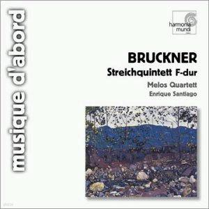 브루크너 : 현악 오중주 / 간주곡