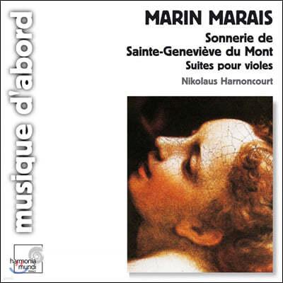 Nikolaus Harnoncourt 마랭 마레: 성 뉘느비에브의 종소리, 비올을 위한 모음곡