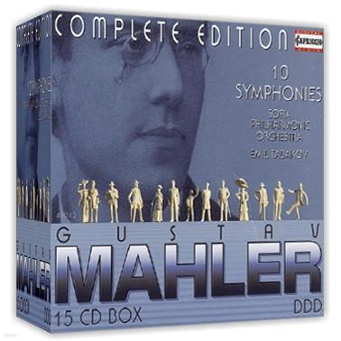 Mahler : 10 Symphony : Tabakov