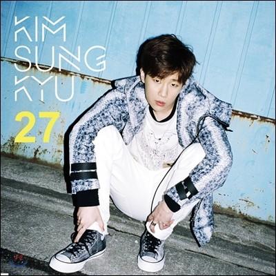 김성규 - 미니앨범 2집 : 27