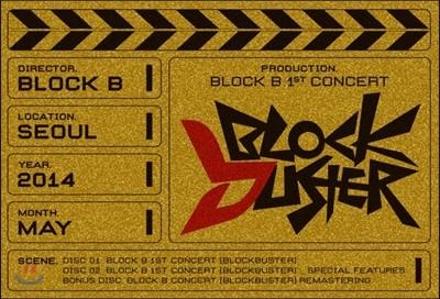 블락비 (Block.B) 1st Concert BLOCKBUSTER DVD