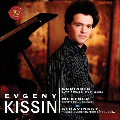 Scriabin / Stravinsky : Evegeny Kissin