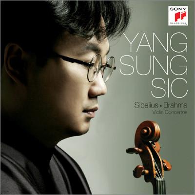 시벨리우스 / 브람스 : 바이올린 협주곡 (Sibeluis / Brahms: Violin Concertos) 양성식