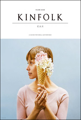 킨포크 KINFOLK Vol.07