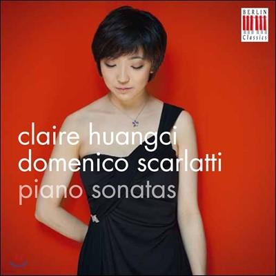 Claire Huangci 스카를라티: 39곡의 건반 소나타 (Domenico Scarlatti: Piano Sonatas)
