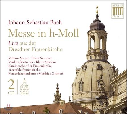 Matthias Grunert 바흐: B단조 미사 (Bach: Mass in B minor BWV232)