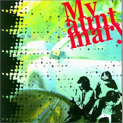 마이 앤트 메리 (My Aunt Mary) - 2002 Rock n' Roll Star