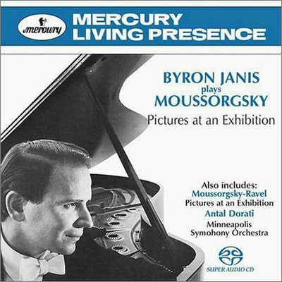 Mussorgsky : Pictures at an Exhibition : JanisㆍDorati