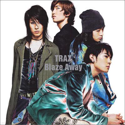 트랙스 (Trax) - Blaze Away