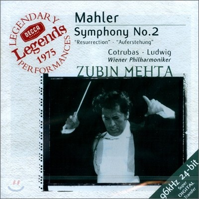 Zubin Mehta 말러 : 교향곡 2번 '부활' (Gustav Mahler: Symphony No.2 in C minor - 'Resurrection')