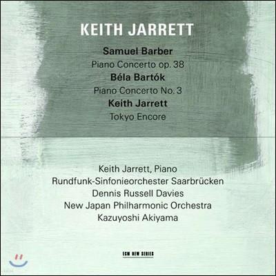 Keith Jarrett 바버 / 바르톡: 피아노 협주곡 (Barber / Bartok: Piano Concertos)