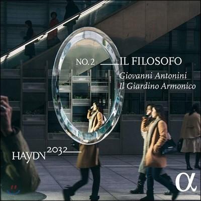 Giovanni Antonini 하이든 2032 프로젝트 2집 (Haydn 2032 Volume 2: Il Filosofo)