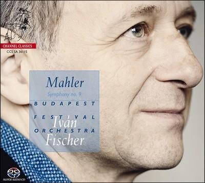 Ivan Fischer 말러: 교향곡 9번 (Mahler: Symphony No.9) [SACD Hybrid]