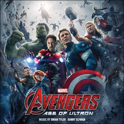 어벤져스: 에이지 오브 울트론 영화음악 (Avengers: Age of Ultron OST by Brian Tyler & Danny Elfman)