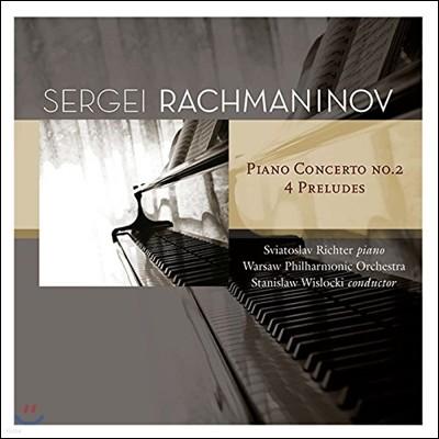 Sviatoslav Richter 라흐마니노프: 피아노 협주곡 2번, 전주곡 - 스비아토슬라프 리히터 (Rachmaninov: Piano Concerto) [LP]