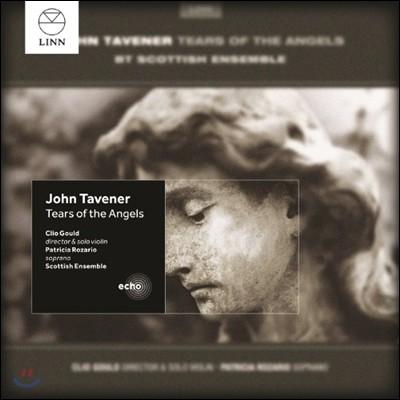 Scottish Ensemble 존 태브너: 천사의 눈물 (John Tavener: Tears of the Angels)
