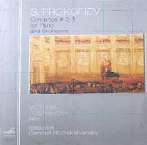 Prokofiev : Piano Concerto No.2ㆍNo.3 : RozhdestvenskyㆍPostnikova