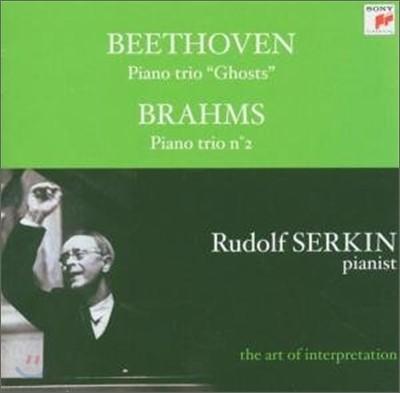 베토벤 / 브람스 : 피아노 삼중주 - 부쉬, 제르킨