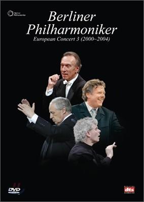 베를린 필하모닉 유로피안 콘서트 3 박스세트 2000-2004 디지팩