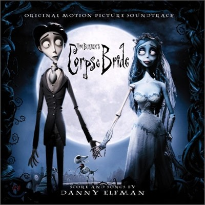 Tim Burton's Corpse Bride (팀버튼의 유령신부) OST