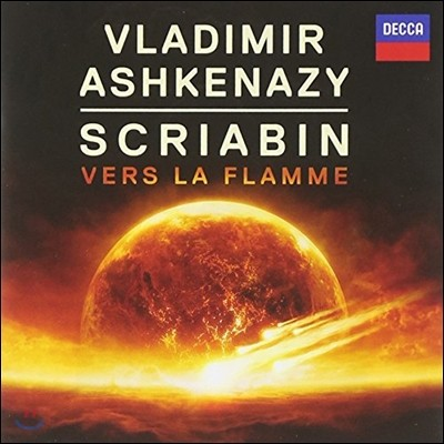 Vladimir Ashkenazy 스크리아빈: 불꽃을 향하여 - 에튀드, 전주곡 등 피아노 독주 연주집 (Scriabin : Vers la Flamme)
